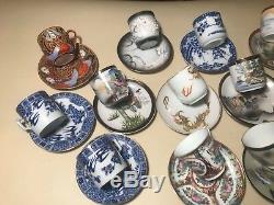 16 Vintage Asian Japanese Lithopane Geisha Girl Porcelain Cups and Saucer