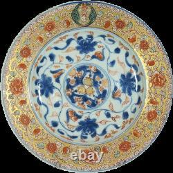 1715 Chinese KANGXI FRENCH Armorial Porcelain PLATE 18thc FAMILLE VERTE vase