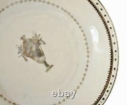 18C Chinese Export Famille Rose Armorial Porcelain Tea Cup & Saucer Dish