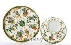 18C Chinese Famille Rose Verte Porcelain Tea Cup & Saucer Figure Figurine