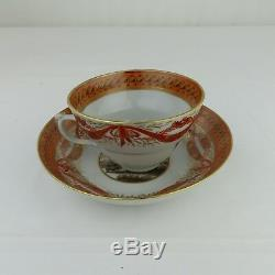 18th or early 19th Century Tea Cup Hand Painted Monogrammed Sevres Porcelain