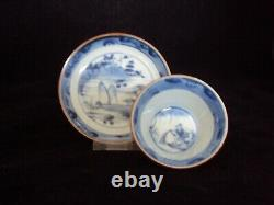 A Chinese porcelain, batavian brown cup and saucer, qianlong period
