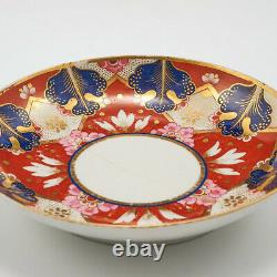 A Worcester Barr, Flight and Barr Period Porcelain Tea Cup and Saucer c1810