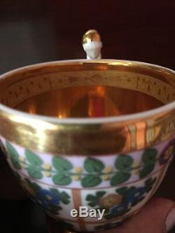 ANTIQUE RUSSIAN IMPERIAL PORCELAIN CUP / BATENIN FACTORY, 19th century GILDED