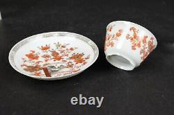 Amazing Antique Chinese Porcelain Cup & Saucer Yongzheng Landscape Rouge de Fer