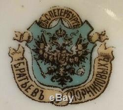 Antique 19C Imperial Russian Porcelain Kovsh by Kornilov Factory