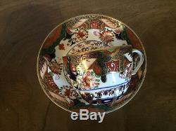 Antique 19th century Spode 967 Imari Porcelain Bute Shape Tea Cup & Saucer 1810
