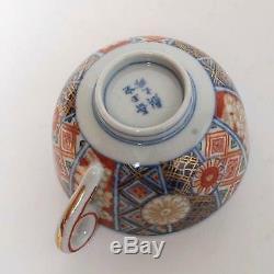 Antique Imari Porcelain Set Of 14 Tea Cups & Saucer, Gilt, Meiji Marks