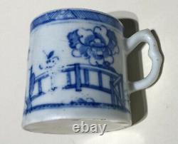 Bow Porcelain c1752 Coffee Can