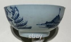 Chaffers c1760 Trifid Pattern Sugar bowl Liverpool Porcelain