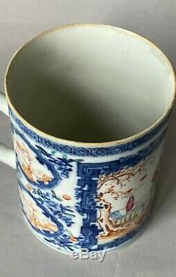 Chinese 18th-19th C Export Porcelain Mug Cup