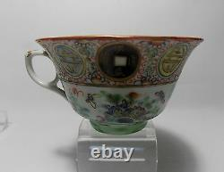 Chinese Antique Porcelain Famille Rose Tea Cup&Saucer Unusual Dog & Coin #2