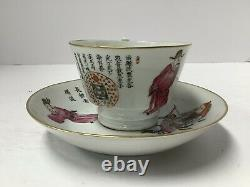 Chinese Porcelain Cup Saucer. Chien Lung Seal Mark. Antique Famille Rose