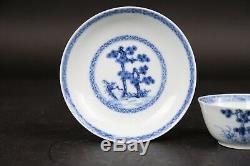 Chinese Porcelain Cup & Saucer Nanking Cargo 18thC Geldermalsen Christie's 1986
