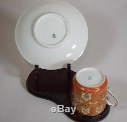 Copeland Orange & Black Hand Painted Coffee Cup & Saucer, Circa 1880