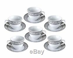 Euro Porcelain 17-pc Tea Cup Coffee Set, Silver Greek Key Design Service for 6