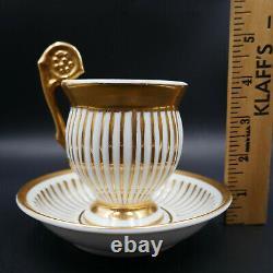 European Tea Cup Saucer Gold White Embossed Stripe G-1225 Porcelain Vintage
