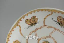 Extremely Rare Yongzheng 18th Chinese Porcelain Tin Tea Cup Saucer China Chinese