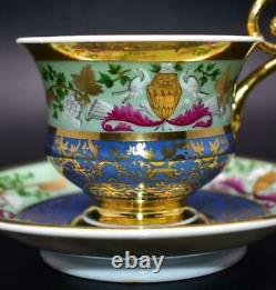 FINEST ANTIQUE EARLY 19thC GARDNER RUSSIAN PORCELAIN CUP & SAUCER MOSCOW