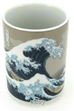 Great Wave Off Kanagawa Yunomi Japanese Tea Cup (for Sencha loose tea) HANDMADE