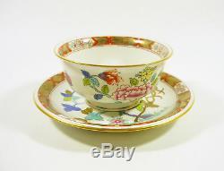 Herend, Chinese Oriental Shanghai (sh) Tea Cup & Saucer, Handpainted Porcelain