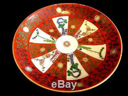 Herend Porcelain Handpainted XXL Red Dynasty Siang Rouge Cup & Saucer From 1941