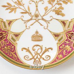 KPM Berlin Porcelain Wilhelm II Portrait Art Nouveau Jewelled Cup & Saucer Tasse