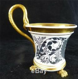 N749 C1833 Kpm Berlin Porcelain Large Cup & Saucer Dr Waldeck Family