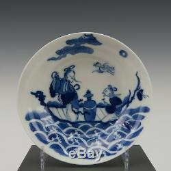 Nice Chinese B&W porcelain cup & saucer, figures, Daoguang period