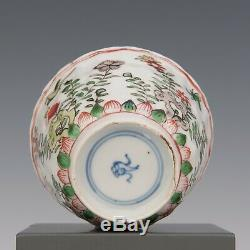 Nice Chinese Famille verte porcelain cup & saucer, Kangxi period, 18th ct