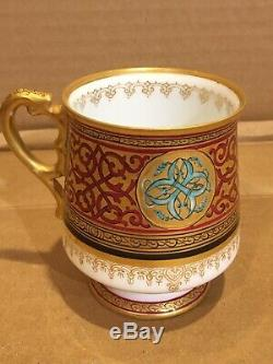 Rare Antique Russian Imperial Kuznetsov Porcelain Cup & Saucer