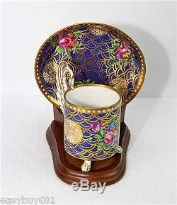 Royal Vienna Porcelain Footed Cup & Saucer