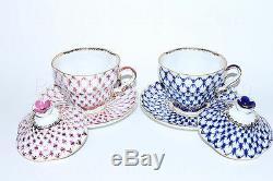 Russian Imperial Lomonosov Porcelain 2 Lidded Tea Cups & Saucer Cobalt Net Blues