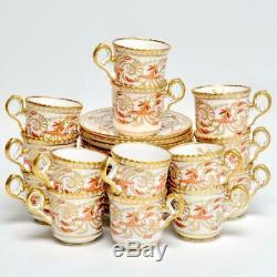 SET OF 14 SPODE REGENCY Y5799 ORANGE FLOWER/GOLD GILT DEMITASSE CUPS WithSAUCERS