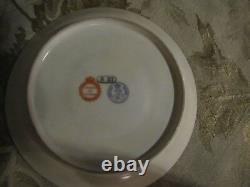 SEVRES CHATEAU de TUILERIES Rare Hand Painted Porcelain CUP & SAUCER