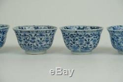 Set Antique Chinese Blue and White porcelain Cup and Saucers, 18th Century