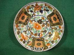 Spode Pattern 1220 Imari c1805 Antique Porcelain tea Cup Saucer Coffee Can Rare