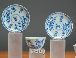 Superb & Delicate! 18C Chinese Porcelain Cup Saucer'Flower' Eggshell Qing