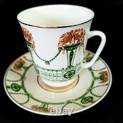 VTG Russian Lomonosov LFZ Porcelain Bone China Tea Coffee Cup Saucer Set